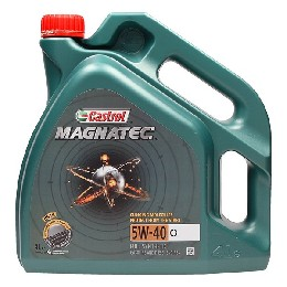Engine Lubricating Oil Castrol Magnatec (4L)